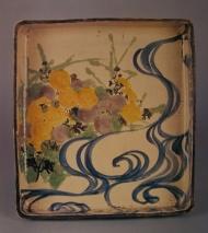 kenzan square plate
